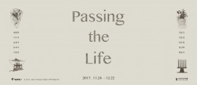 Passing the Life_홈페이지 배너